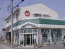 サラダ館桜井店(呉服・結納つづき)