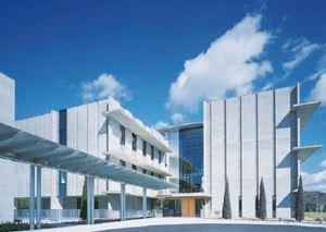 あいち産業科学技術総合センター