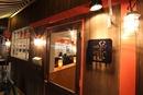 Cafe B+