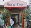 Orange Pekoe(オレンジ ペコ)